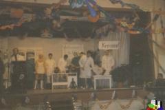 1996/1997 - Der PKC in Behandlung